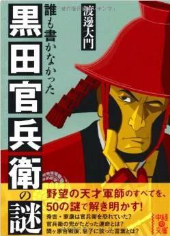 20141203_book1