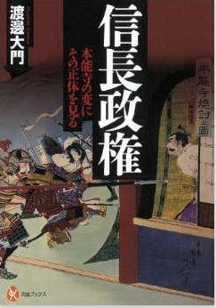 20141210_book2