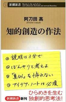 20150106_book1