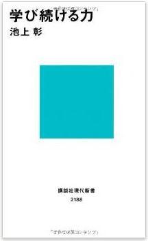 20150106_book2
