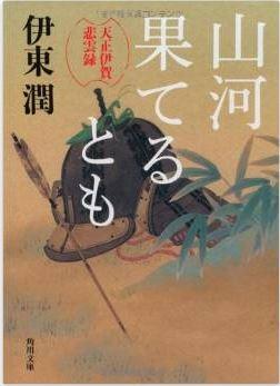 20150109_book1