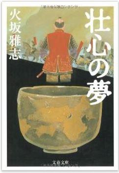 20150112_book2