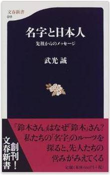 20150115_book1