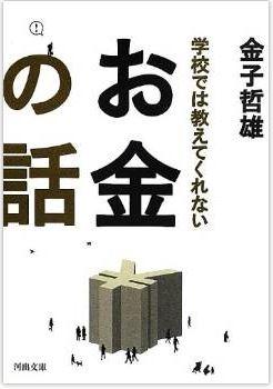 20150126_book1