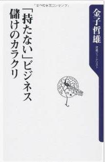 20150128_book
