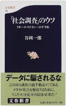 20150201_book1