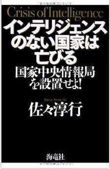 20150202_book3