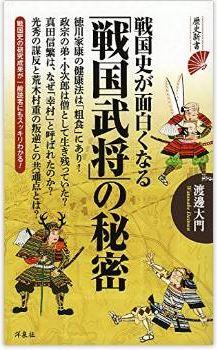 20150204_book1