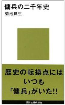20150210_book1_2