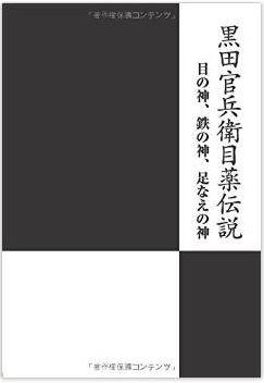 20150220_book1