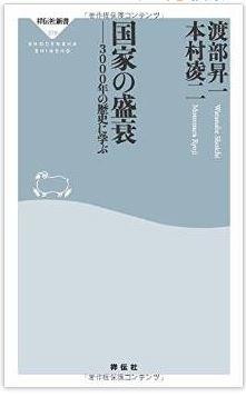 20150224_book1