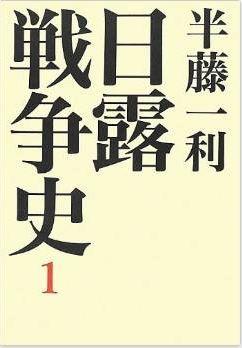 20150308_book1