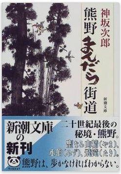 20150326_book1