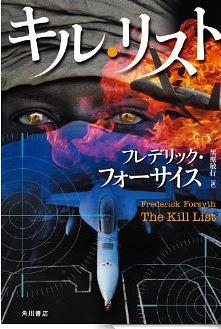 20150418_book1