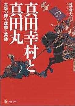 20150528_book