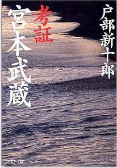 20150605_book1