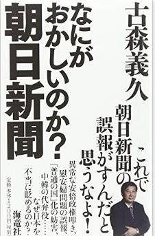 20150612_book1