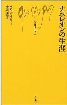 20150709_book1