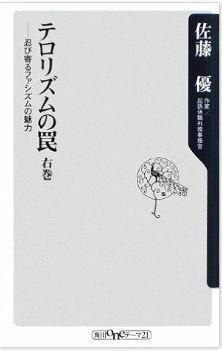 20150716_book1