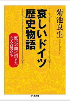 20150723_book