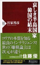 20150723_book1