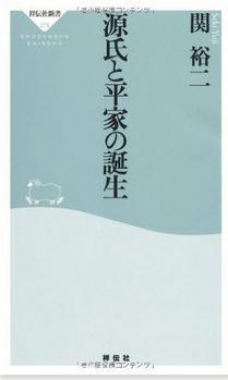 20150726_book1