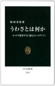 20150727_book
