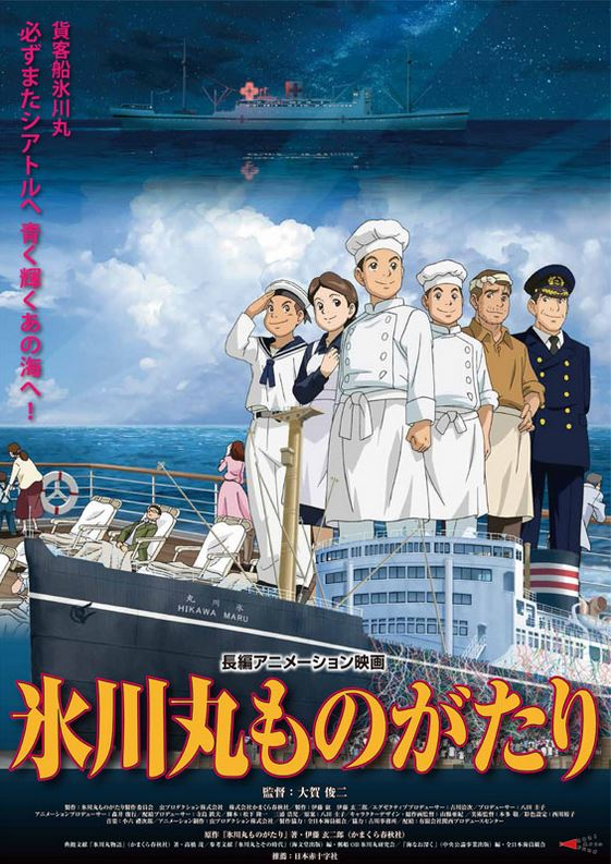 20150801_film_hikawa