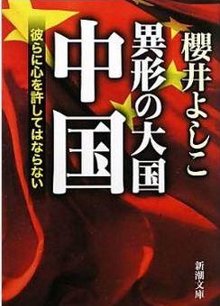 20150811_book