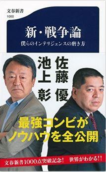 20150817_book1