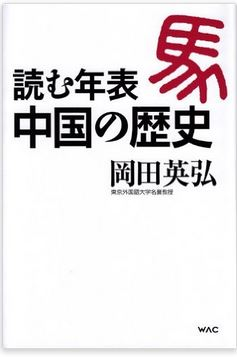 20150819_book1