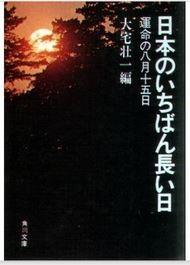 201508027_book2