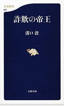 20150902_book1
