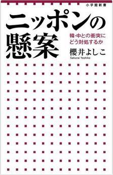 20150910_book1