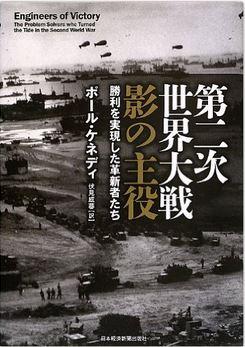 20150926_book1