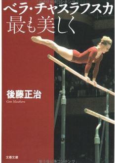 20151002_book1