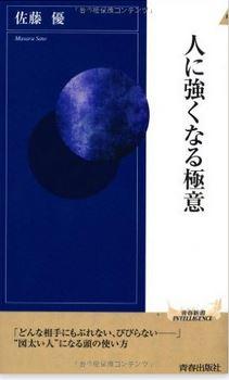20151020_book1