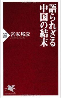 20151024_book1