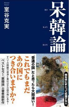 20151215_book1