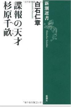20151224_book1