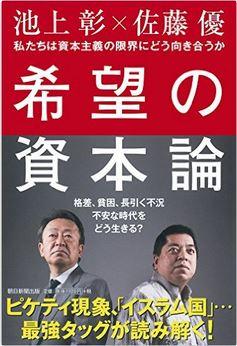20151226_book1