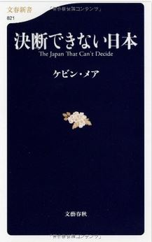 20151227_book1