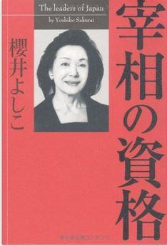 20160110_book1
