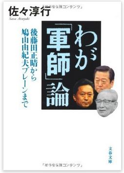 20160115_book2