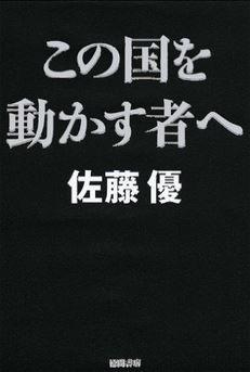 20160117_book1