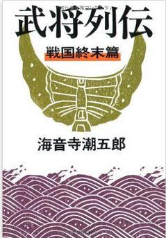 20160119_book1