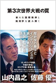 20160123_book1