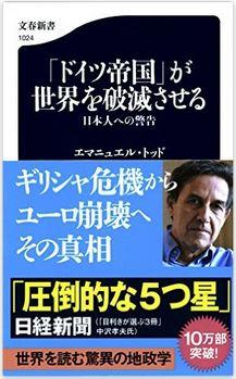 20160124_book2