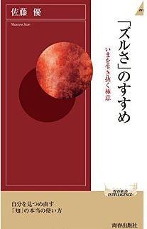 20160211_book1_2