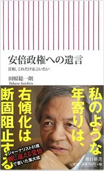 20160212_book1